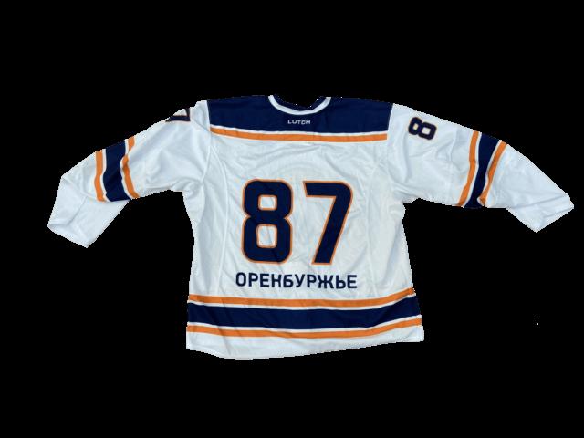 Южный Урал форма выезд 19-20